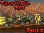 سيارة دعس الزومبي 2012 الجزء الثاني