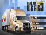 توقيف الشاحنات الكبيرة