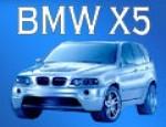 تعديل تضبيط سيارات bmw-x5