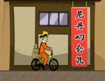 دراجة ناروتو في الصين